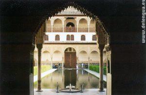 L'Alhambra et ses magnifiques jardins et patios à Grenade