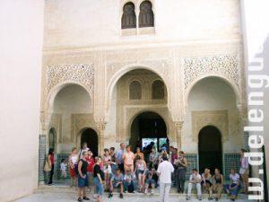 Visite à l'Alhambra